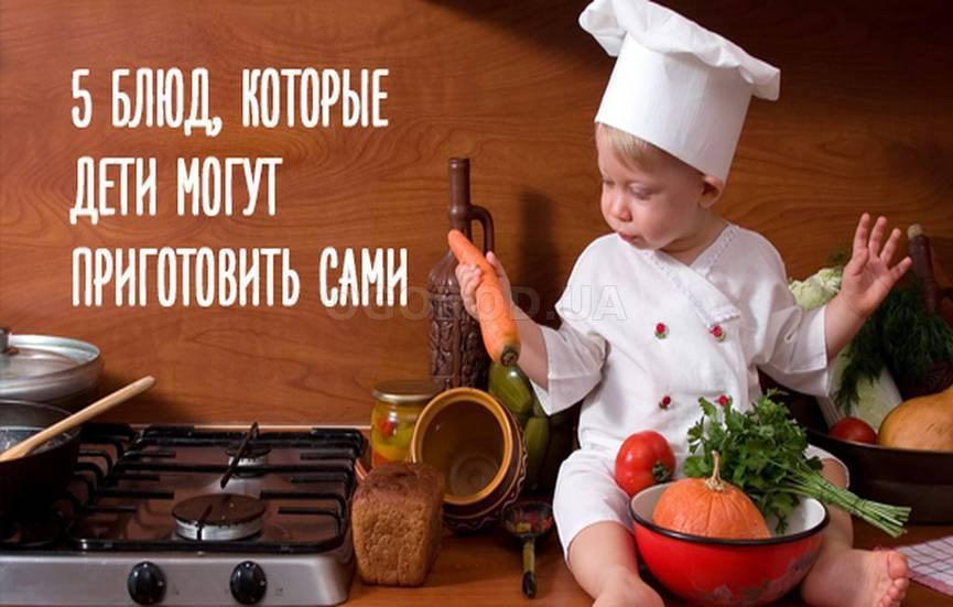 Как приготовить капусту салат на зиму