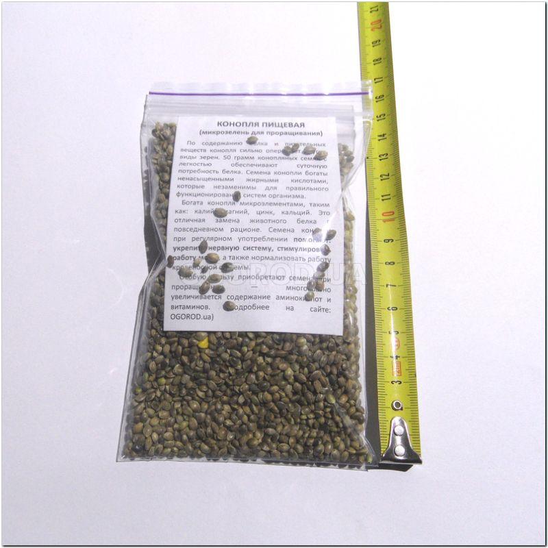 Грамм семян конопли как выделить тгк из марихуаны