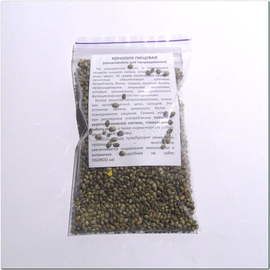 Семена конопли недорого если не курил неделю тест покажет на марихуану