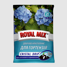 Удобрение кристаллическое для гортензий, ТМ Royal Mix - 20 грамм