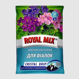 Удобрение кристаллическое Royal Mix для фиалок, глоксиний, сенполий, ТМ Удобрение кристаллическое Royal Mix для фиалок, глоксиний, сенполий