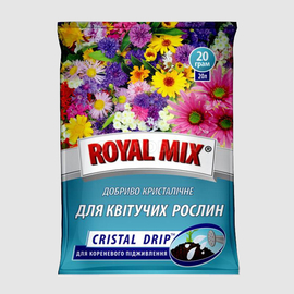 Удобрение кристаллическое для цветущих растений, ТМ Royal Mix - 20 грамм