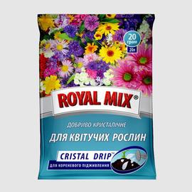 Удобрение кристаллическое Royal Mix для цветущих растений, ТМ Удобрение кристаллическое Royal Mix для цветущих растений