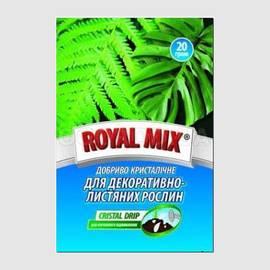 Удобрение кристаллическое Royal Mix для декоративно-лиственных растений, ТМ Удобрение кристаллическое Royal Mix для декоративно-лиственных растений