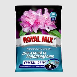 Удобрение кристаллическое Royal Mix для азалий и рододендронов, ТМ Удобрение кристаллическое Royal Mix для азалий и рододендронов