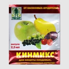 Кинмикс-инсектицид Инструкция - фото 11