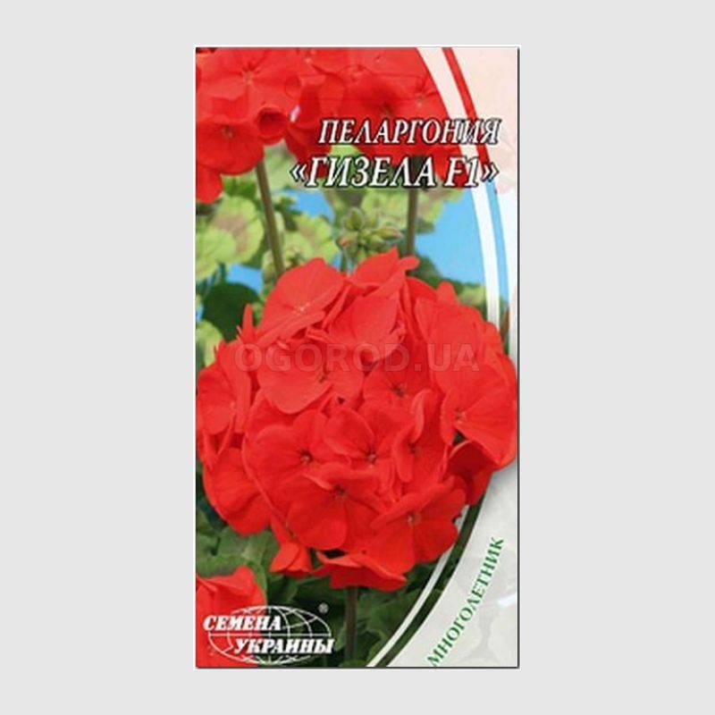 Купить семена многолетних цветов киев