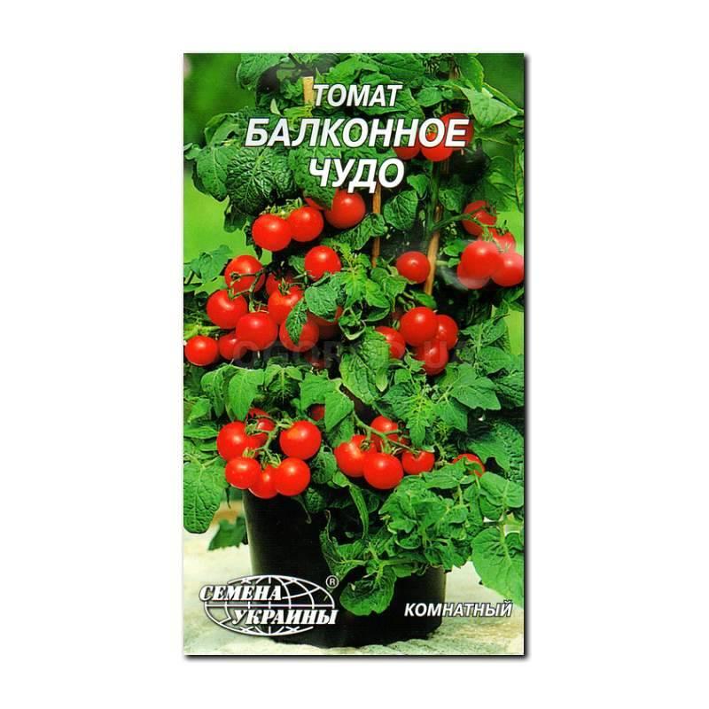 "Семена томата ""балконное чудо"", тм ""семена украины"" - 0,1 гр."