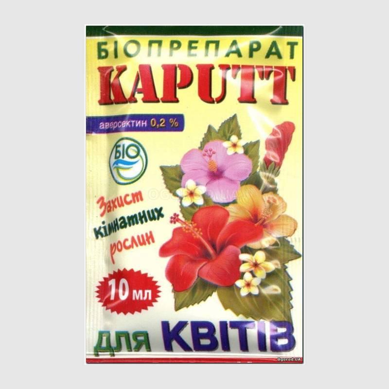 Биопрепарат Капут - нормы расхода