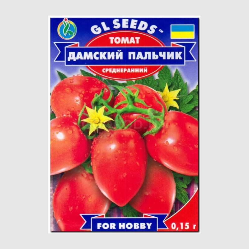 Семена томата «Дамский пальчик», TM GL Seeds - 0,15 грамм