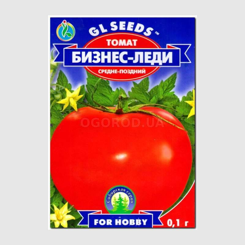 Семена томата «Бизнес-Леди», TM GL Seeds - 0,1 грамм
