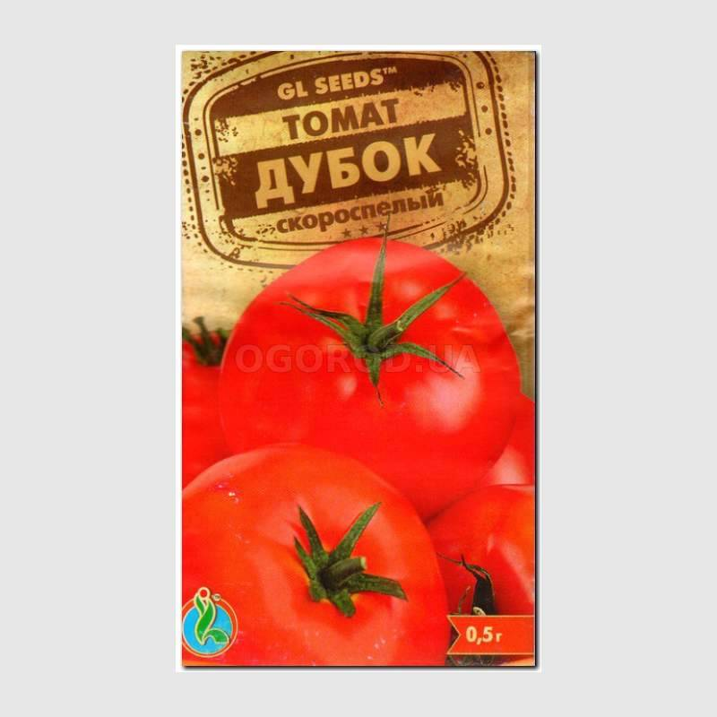 Семена томата «Дубок», TM GL Seeds - 0,5 грамм