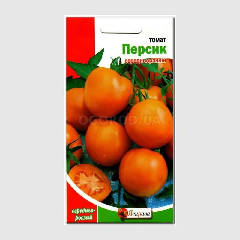 Румяна персикового цвета фото отзывы последнего